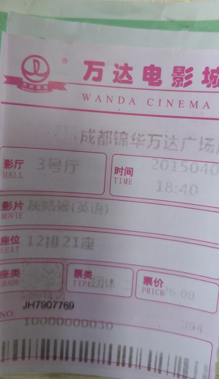 我看过的那些电影终是最美的记忆